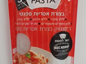 סקיני פסטה - ספגטי