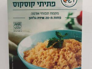 פתיתי קוסקוס מקמח תפוחי אדמה - ללא גלוטן