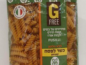פסטת פוזילי מקמח תירס וקמח אורז - ללא גלוטן
