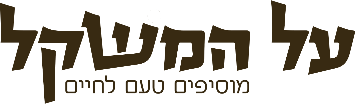 על המשקל לוגו