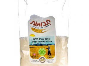קמח אורז מלא - תבואות