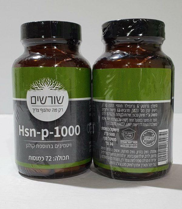 HSN P 1000