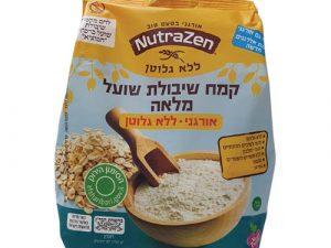 קמח שיבולת שועל מלאה - ללא גלוטן