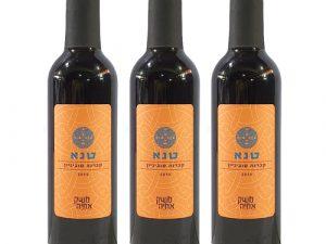 """בקבוק יין 750 מ""""ל"""
