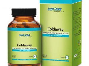 coldaway - סופהרב