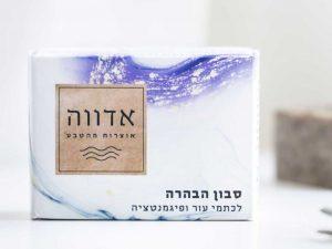 סבון הבהרה לכתמי עור ופיגמנטציה