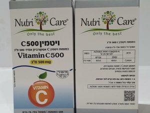 2 חב' ויטמין C500 - נוטריקר